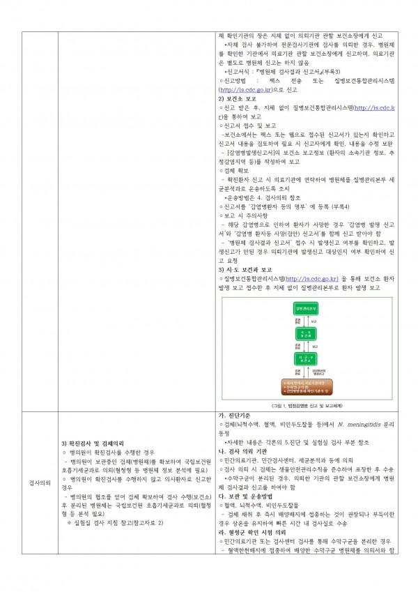 5303d2337a13f7a883d573aea247aac3_1511326832_1915.jpg