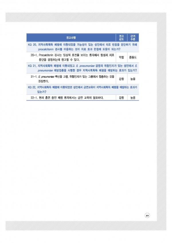 58aeb58f6373ff858d7e86d14822d4ec_1517294312_1599.jpg