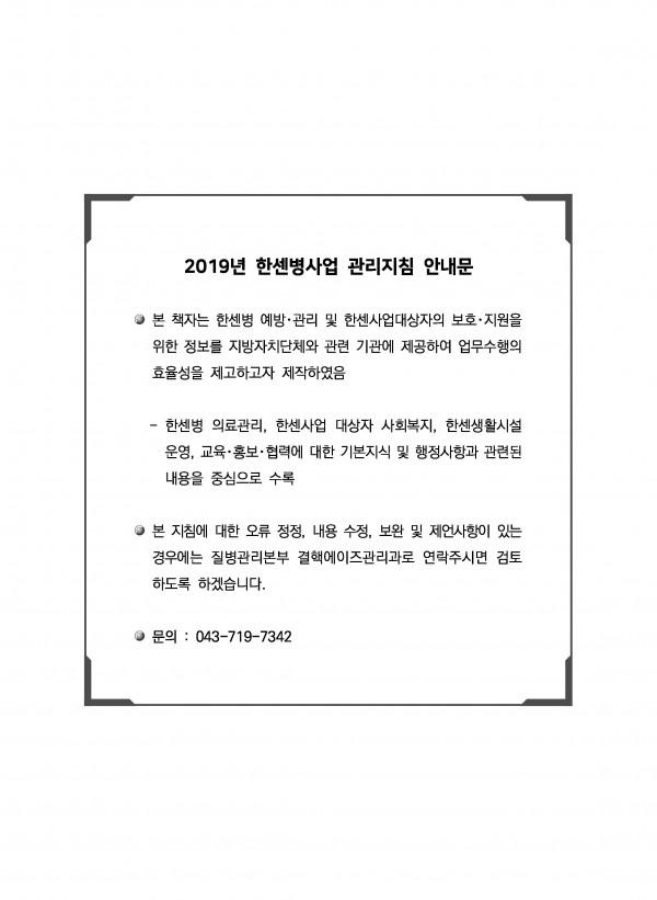 6fd34be5a8b0ea22bc1109e413a2b6fa_1562898267_4055.jpg