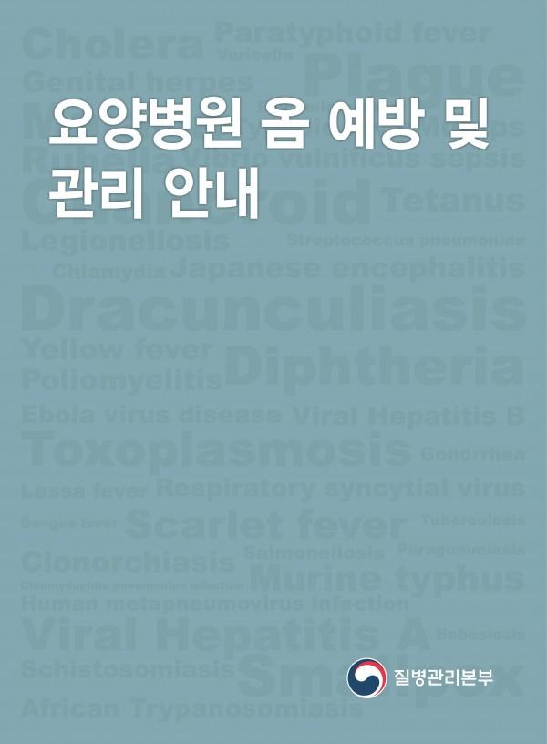 4db8d1bd50454e4137a98015c02e0811_1565937028_6077.jpg