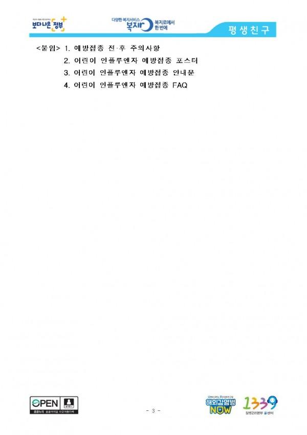 8134903f531b3bd653c4a0cfce637d8d_1568697734_5178.jpg